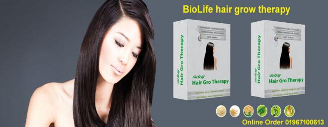 Biolife Hair gro therapy combo pack 2 pcs