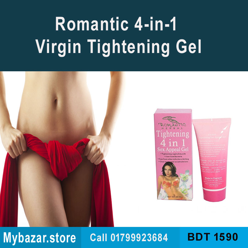 Mybazar Home Delivery Any Location In Bangladesh Romantic 4in1