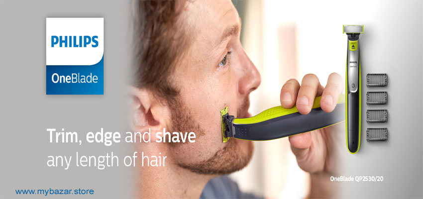 philips one blade shaver